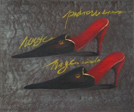 obraz Špičaté boty